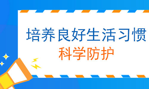 云南看白斑专科医院:如何预防白癜风的持续扩散