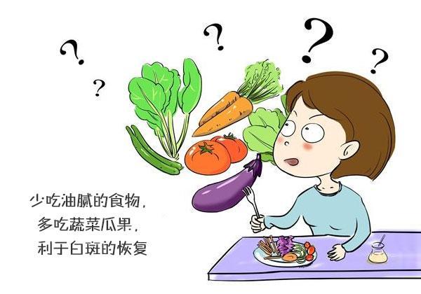 昆明白癜风告诉你白癜风患者如何正确饮食