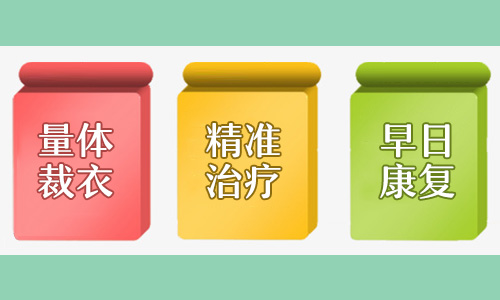 <a href=https://www.jk2222.com/ target=_blank class=infotextkey>云南白癜风医院</a>哪里好